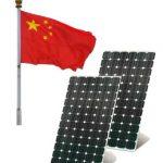 Pannelli Solari Fotovoltaici Cinesi, Prezzi low cost